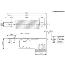 CAS BCL-150