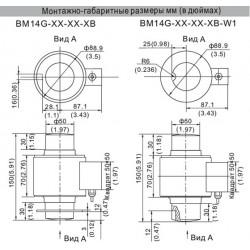 Тензодатчик колонного типа ZEMIC BM14G 40T
