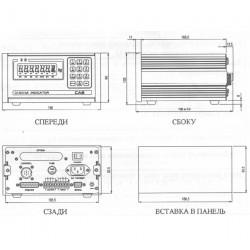 Весовой терминал CAS CI-5010A