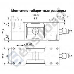 FLINTEC PCB