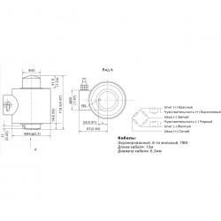 ZEMIC HM14C 10T