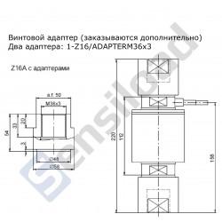 Тензодатчик HBM Z16A C3 15T
