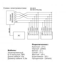 Тензодатчик цифровой ZEMIC DHM9Bd10 50T