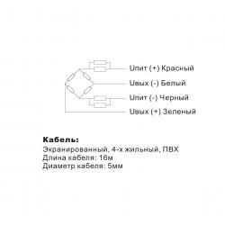 ZEMIC HM14H1 10T