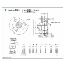 Utilcell 740 30T